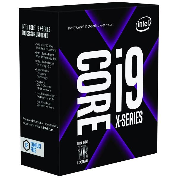 Core i9 7940X BOX