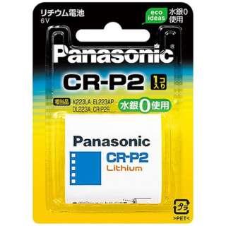 CR-P2W カメラ用電池 円筒形リチウム電池 [1本 /リチウム]