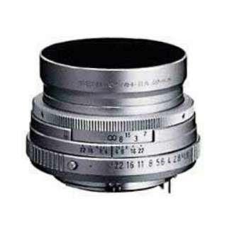 カメラレンズ smc PENTAX-FA 43mmF1.9 Limited シルバー [ペンタックスK /単焦点レンズ]