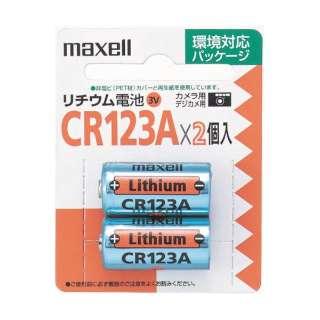 CR123A.2BP カメラ用電池 [2本 /リチウム]