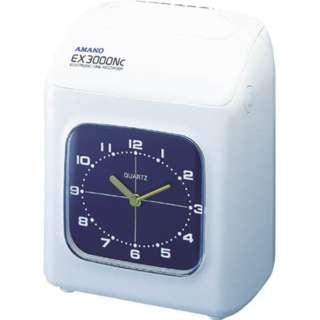 EX-3000Nc-W タイムレコーダー 電子タイムレコーダー ホワイト
