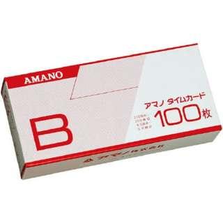 タイムレコーダー用 タイムカードB (100枚入)