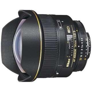 カメラレンズ AI AF Nikkor 14mm f/2.8D ED NIKKOR(ニッコール) ブラック [ニコンF /単焦点レンズ]