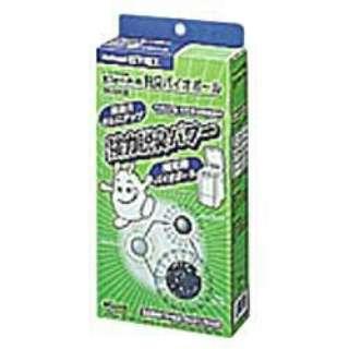 補充用脱臭バイオボール(2袋入り) TK40102