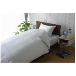 【掛ふとんカバー】80サテン ダブルサイズ(綿100%/190×210cm/ブルー)【日本製】