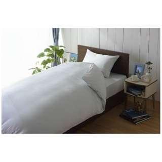 【敷ふとんカバー】80サテン シングルサイズ(綿100%/105×215cm/ブルー)【日本製】