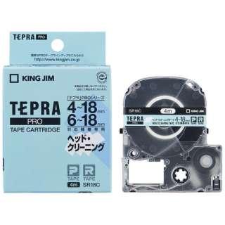 ヘッドクリーニングテープ(4~18mm対応) TEPRA(テプラ) PROシリーズ SR18C