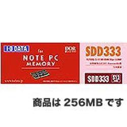 SDD333-256M (SODIMM DDR PC2700 256MB)