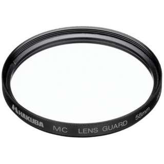 フィルター MC レンズガード 58M/M