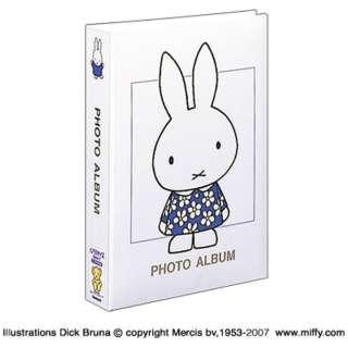 ディック・ブルーナ 「ミッフィー」 1PLポケットアルバム(Lサイズ3段300枚収納/ブホワイト) 1PL-158-W