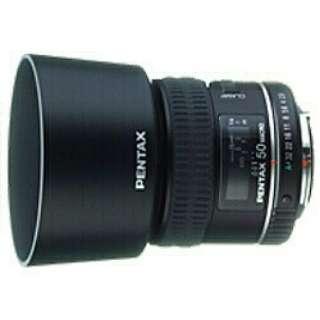 カメラレンズ smc PENTAX-D FA MACRO 50mmF2.8 ブラック [ペンタックスK /単焦点レンズ]