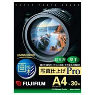 """""""画彩"""" 写真仕上げ Pro (A4サイズ・30枚) WPA430PRO"""