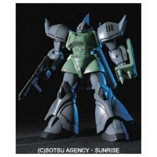 HGUC 1/144 MS-14F ゲルググマリーネ【機動戦士ガンダム 0083 STARDUST MEMORY】