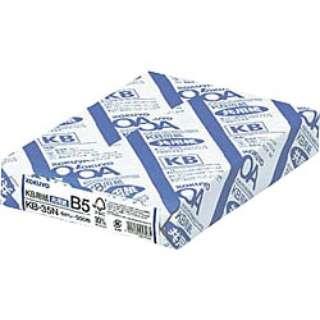 PPC用紙(B5・500枚) KB35N
