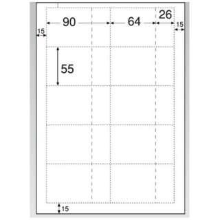半券つきチケット型名刺 80枚 (A4サイズ 10面×8シート) ホワイト BX02S