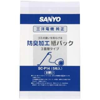 【掃除機用紙パック】 (5枚入) 防臭・スリム紙パック SC-P14