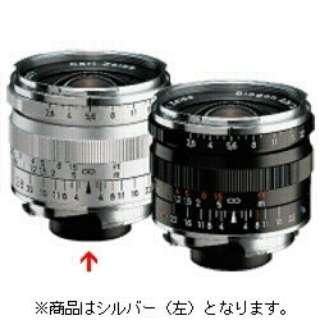 カメラレンズ T* 2.8/28 ZM Biogon(ビオゴン) シルバー [ライカM /単焦点レンズ]