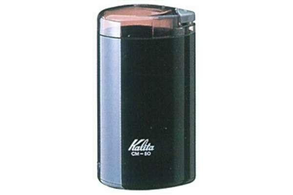 カリタ「電動コーヒーミル」CM-50