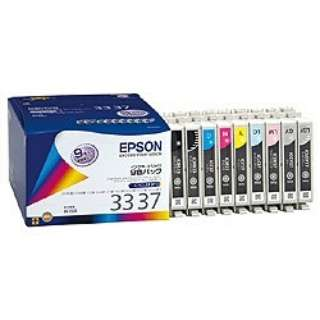 IC9CL3337 純正プリンターインク Epson Proselection 9色セット