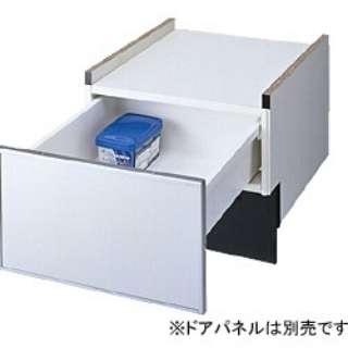 ビルトイン食器洗い乾燥機用 ドアパネルタイプ専用 下部収納キャビネット N-PC450S シルバー