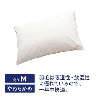 うもうまくら 大判 L(使用時の高さ:約3-4cm)【日本製】