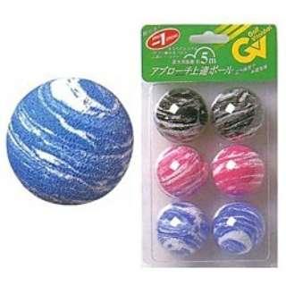 トレーニング用マーブルボール(6個入り) GV0302