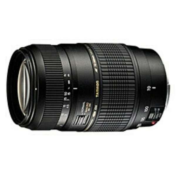 カメラレンズ AF70-300mm/F4-5.6 Di LD Macro 1:2 ブラック A17 [キヤノンEF /ズームレンズ]