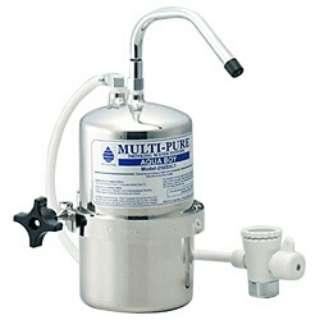 MODEL-250SSCT 据置型浄水器 アクアボーイ