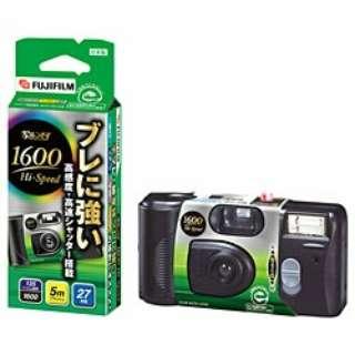 写ルンです 1600 Hi・Speed Flash(27枚撮り)