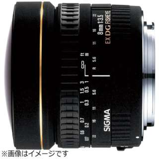 カメラレンズ 8mm F3.5 EX DG CIRCULAR FISHEYE ブラック [ニコンF /単焦点レンズ]