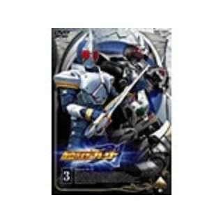仮面ライダー剣(ブレイド)VOL.3【DVD】