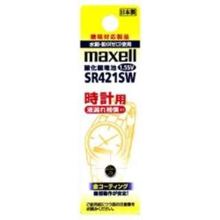【酸化銀電池】時計用(1.55V) SR421SW-1BT-A【日本製】