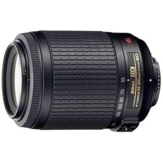 カメラレンズ AF-S DX VR Zoom-Nikkor 55-200mm f/4-5.6G IF-ED APS-C用 NIKKOR(ニッコール) ブラック [ニコンF /ズームレンズ]