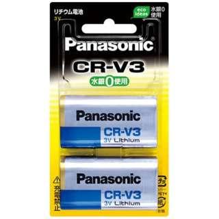 CR-V3P/2P カメラ用電池 円筒形リチウム電池 [2本 /リチウム]