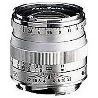 カメラレンズ T* 2/50 ZM Planar シルバー [ライカM /単焦点レンズ]