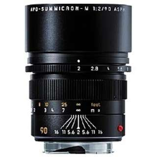カメラレンズ M F2/90mm ASPH. APO-SUMMICRON(アポ・ズミクロン) ブラック 11884C [ライカM /単焦点レンズ]