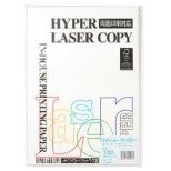 ハイパーレーザーコピー ナチュラルホワイト (A4/100g・100枚) HP111