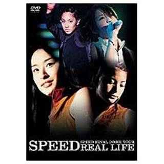 ビックカメラ com バップ speed speed final dome tour real life