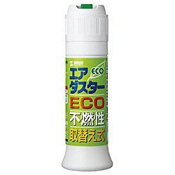 エアダスター (不燃タイプ) CD-30ECO