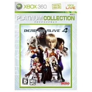 DEAD OR ALIVE 4 (プラチナコレクション)【Xbox 360】