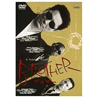 BROTHER 【DVD】