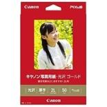 写真用紙・光沢 ゴールド (2L判・50枚) GL-1012L50