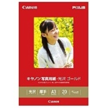 写真用紙・光沢 ゴールド (A3・20枚) GL-101A320