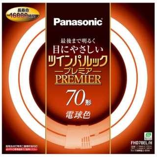 FHD70EL/H 二重環形蛍光灯(FHD) ツインパルックプレミア [電球色]