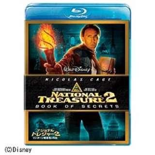 ナショナル・トレジャー2/リンカーン暗殺者の日記【Blu-ray Disc】