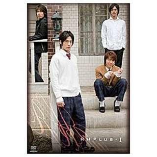 RHプラス I【DVD】