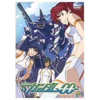 機動戦士ガンダム00 5 【DVD】