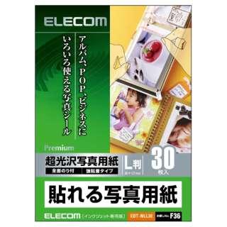 貼れる写真用紙 (L判・30枚) EDT-NLL30