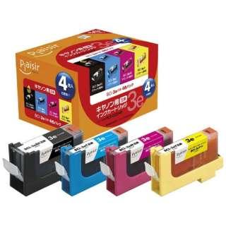 PLE-C034P/BOX 互換プリンターインク プレジール 4色