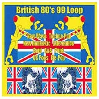 """(原楽器)/""""Kaerucafe"""" 80's UK 99 LOOPs 【CD】"""